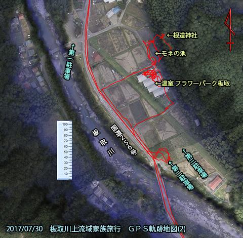 愛知県道・岐阜県道17号江南関線